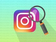 instagram,instagram giriş hatası,hesabıma giriş yapamıyorum,uygulamadan hesabıma giriş yapamıyorum